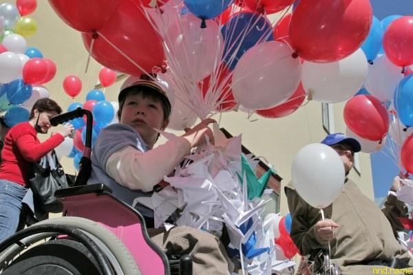 Конкурсы для проведения с детьми инвалидами