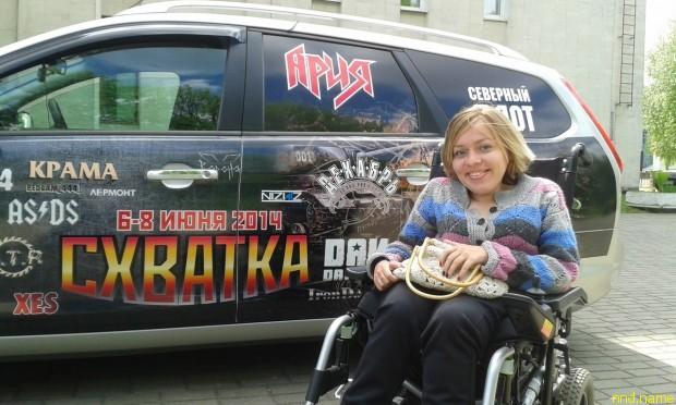 Жить нужно здесь и сейчас - Наталья Пиньковская