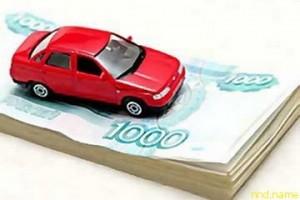 """""""Транспортный налог"""" для инвалидов собираются вдвое уменьшить"""