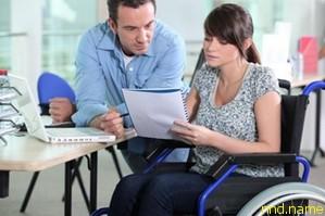 Треть вопросов от людей с инвалидностью касаются жизненного уровня и соцзащиты