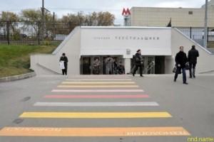 Железные пандусы в метро заменят на гранитные