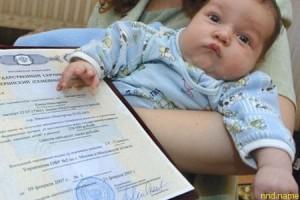 Материнский капитал на реабилитацию детей-инвалидов