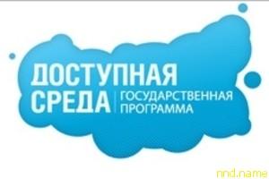 Беларусь в шоке от концепции гос.поддержки инвалидов