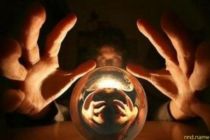 Осторожней с целителями и экстрасенсами
