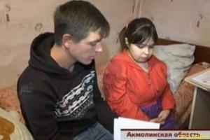 Беременную девушку отказываются ставить на учет
