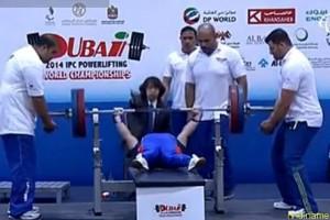 Пауэрлифтинг: паралимпийская дисциплина