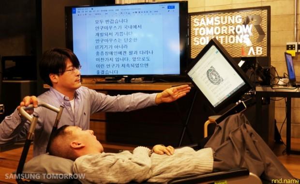 Samsung EYECAN+ — мышь для людей с ограниченными возможностями