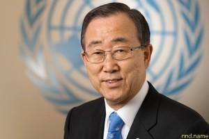 Послание Генерального секретаря ООН