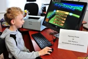 Владимир Путин подарил мальчику компьютер