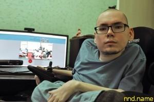 Дон Кихот на коляске - Сергей Ярков