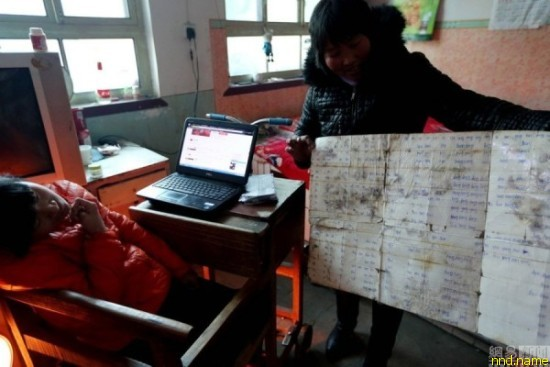 Го Сянгэ успешно ведёт свой бизнес в Китае