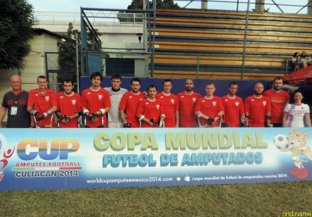Спортсмены с инвалидностью РФ выиграли чемпионат мира по футболу