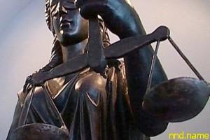 Суд признал правомерным запрет на проведение пикета