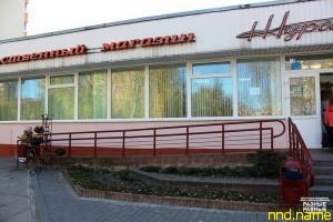 """Гродно - тест безбарьерности магазина """"Журавинка"""""""