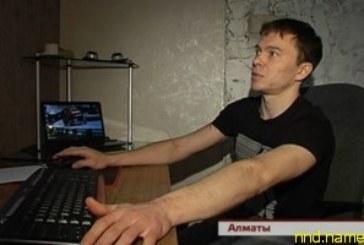 Необычный интернет-проект для инвалидов придумал алмаатинец