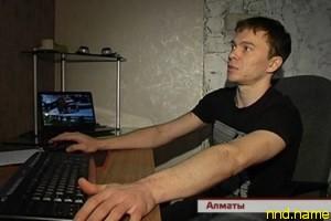 Необычный интернет-проект для инвалидов придумал алматинец
