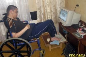 В Калининграде инвалидов хотят реабилитировать через Skype