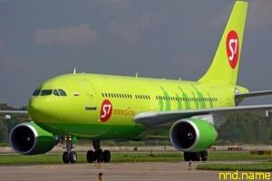 S7 Airlines открыла продажу льготных авиабилетов