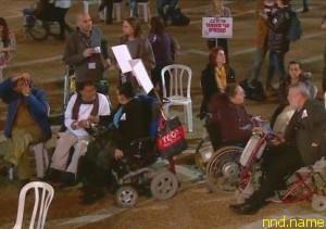 Инвалиды Израиля требуют повышения социального пособия