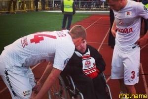Александр Сергеев - взгляд на «Спартак» с инвалидного кресла