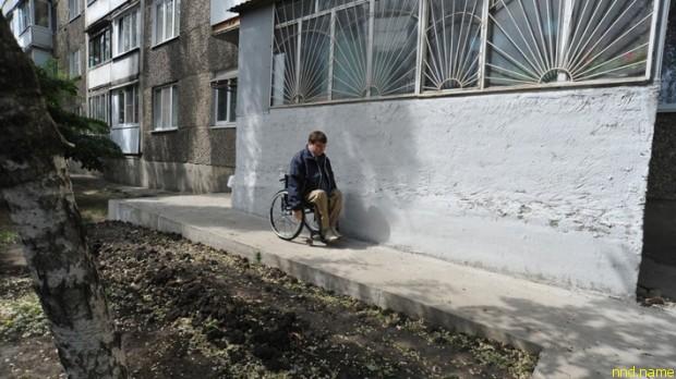 Александру было тяжело смириться с коляской