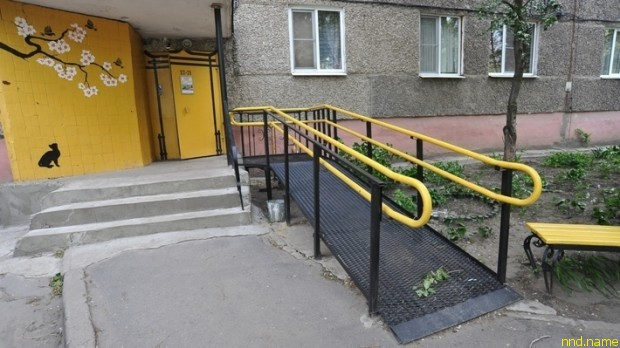 Обычно пандусы в Воронеже не так приметны
