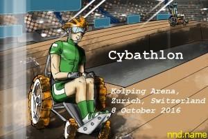 Чемпионат передовых технологий - CYBATHLON 2016