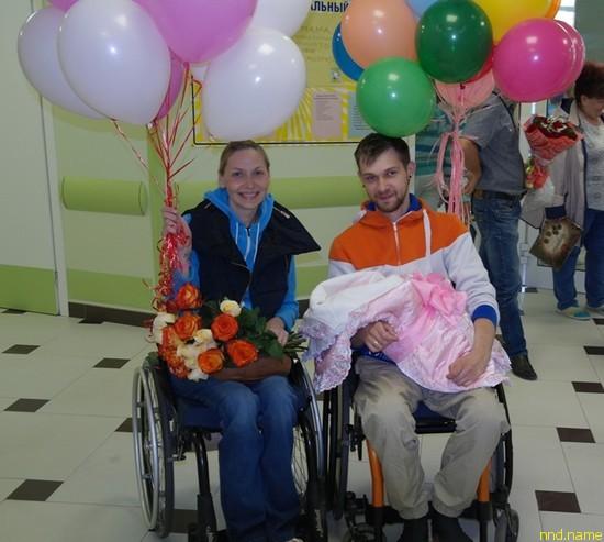 Супружеская пара инвалидов-колясочников стала счастливыми родителями
