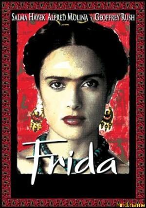 «Фрида» — фильм 2002 года