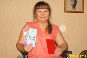 Алия Кенченбаева получила диплом с отличием