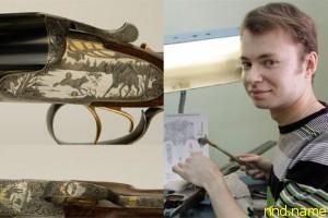 Саше Санников лучший гравер Ижевского завода