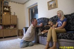 Марина с Сережей в гостях у Алексея