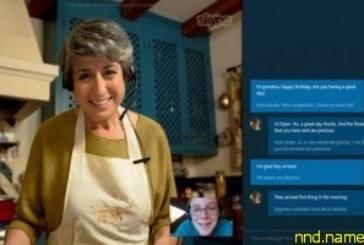 Переводчик Skype Translator доступен без регистрации