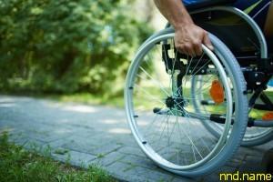 В Подмосковье начнет работать навигатор для инвалидов