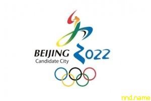 Пекин избран столицей XIII паралимпийских зимних игр 2022