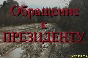 «У нас ощущение: На Белом Яру Россия закончилась»…