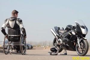 Как относятся к инвалидам за рубежом
