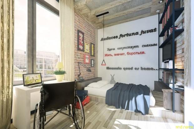 Интерьер квартиры для колясочника