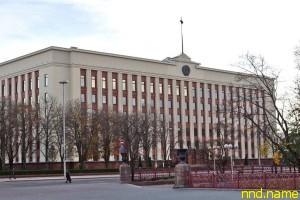 Республика Беларусь - Льготы инвалидам