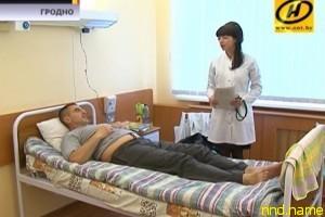 В Гродно провели первую операцию на сердце без разрезов