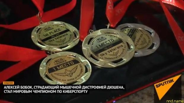 Алексей Бобок с мышечной дистрофией стал чемпионом по киберспорту