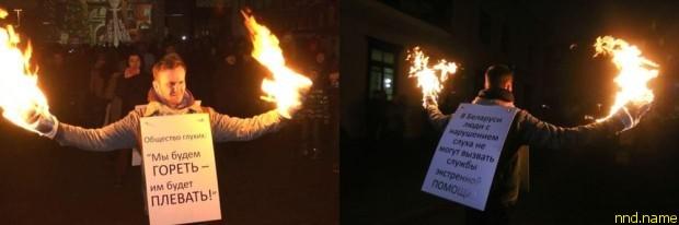 Активист поджег свои руки на шествии Дедов Морозов в Минске