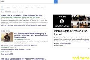 Isis меняет название, чтобы не ассоциироваться с террористами