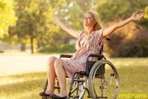 Изменения для россиян с инвалидностью в 2016 году