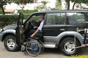 Автомобиль без растаможки на инвалида в Украине