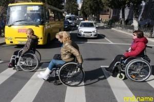 В России с 1 января 2016 запрещена дискриминация инвалидов