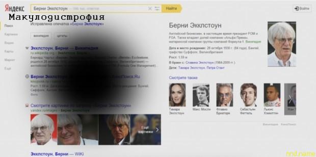 Accessibility: «Яндекс» интерфейсы для людей с инвалидности