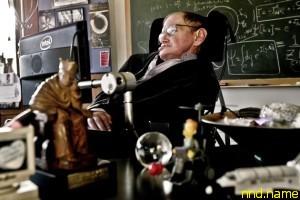 Ученые смогут вылечить Стивена Хокинга от БАС