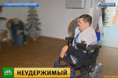 Русский Вуйчич: ставрополец без рук и ног изменил свою жизнь