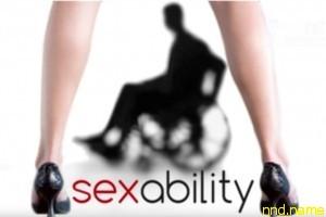 Оказание сексуальной помощи инвалидам в Италии